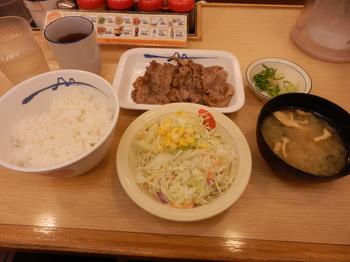2012.11.29.JPG