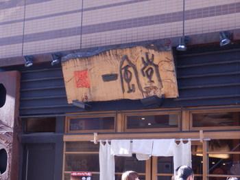 2012.12.24-5.JPG