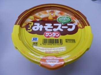 2012.12.29-2.JPG
