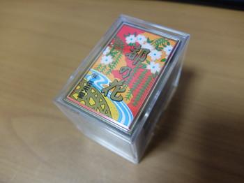 DSCF8749.JPG