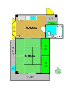 コーポ永田201JC.jpg