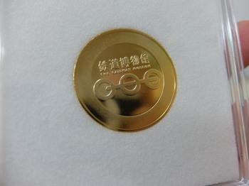 鉄博後編25.JPG