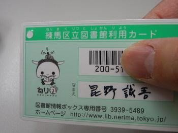 P3070012.JPG